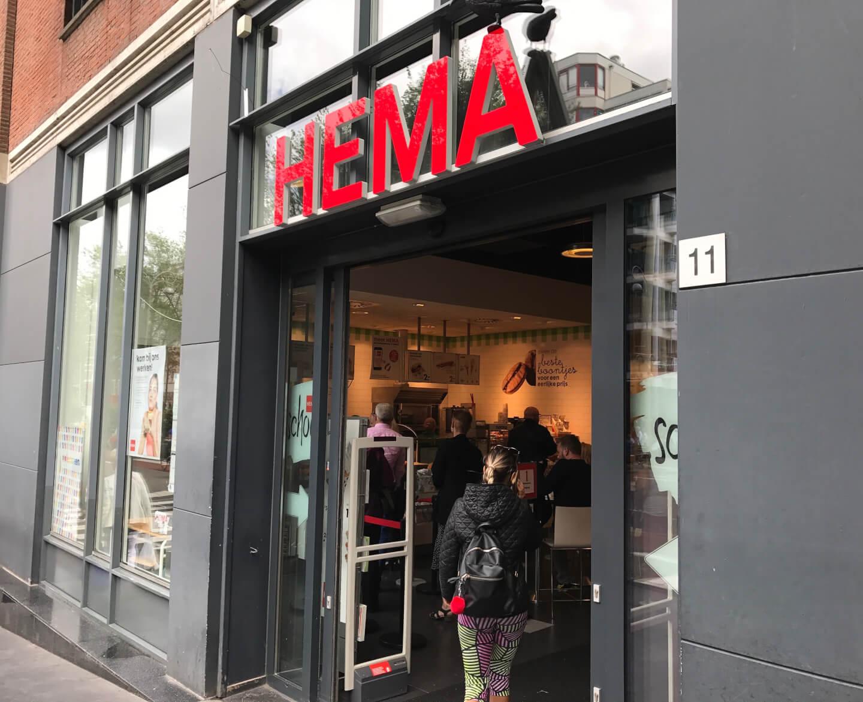 HEMA - De Bree Amsterdam