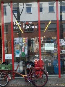 Het Fort van Sjakoo Amsterdam – International Bookshop